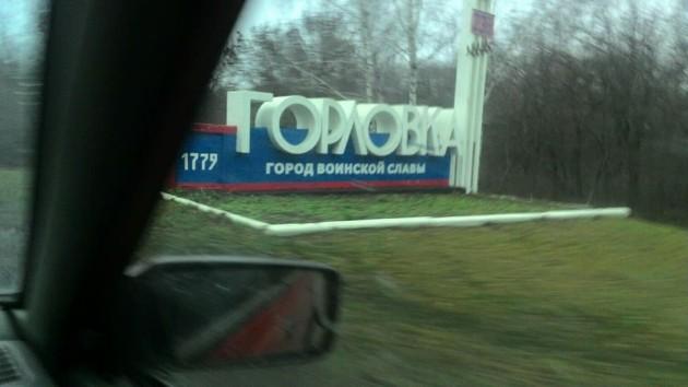 Очередной гуманитарный груз МОО Вече доставлен на Донбасс