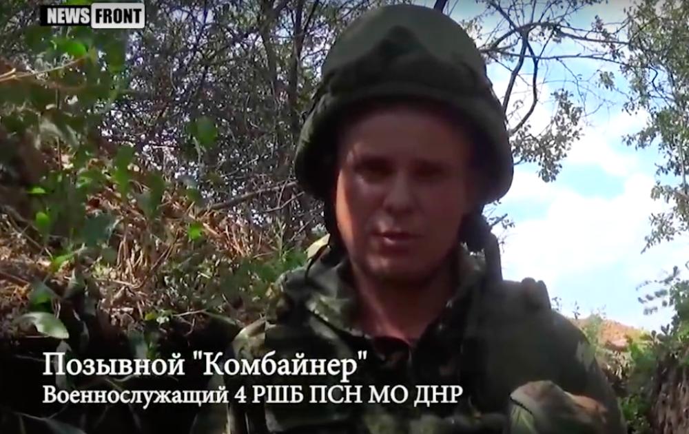 С передовой на Донбассе