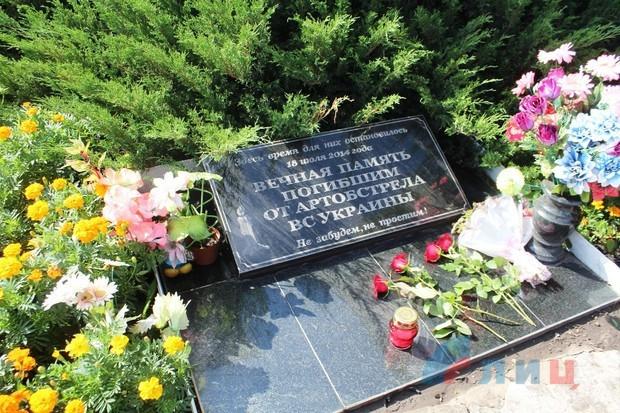 Луганск почтил память погибших от рук укрокарателей 18 июля 2014 года