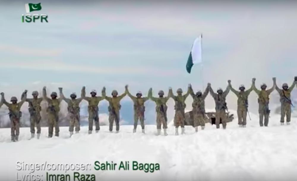 Реклама пакистанской армии