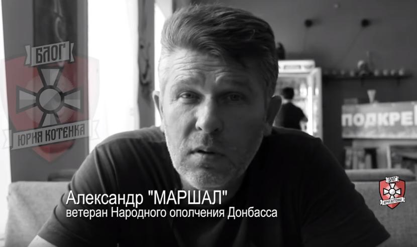 Охота на украинские танки