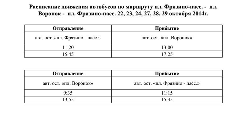 Снимок экрана 2014-10-21 в 11.47.49