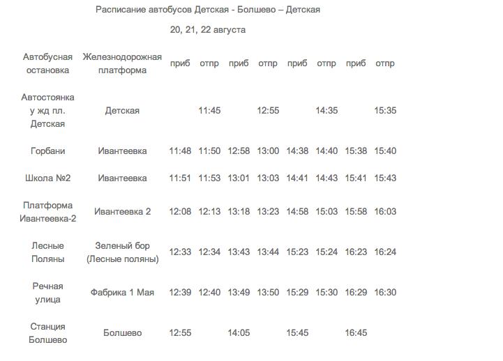 Снимок экрана 2014-08-19 в 21.03.53