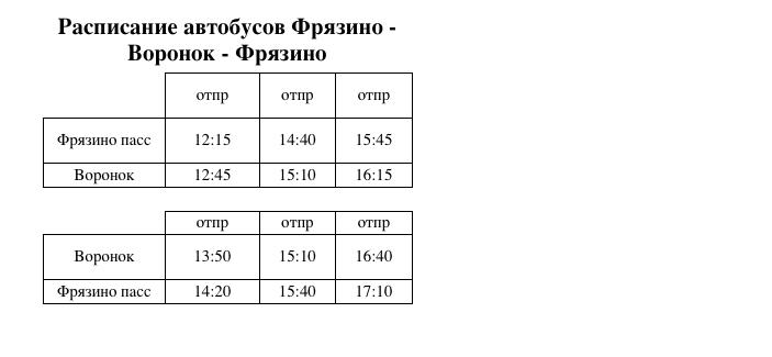 Снимок экрана 2014-08-20 в 13.39.58