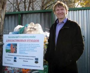 Предприниматель  строит дома из мусора
