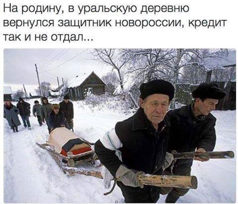 Зафіксовано пересування російської військової техніки поблизу кордону з Україною - Цензор.НЕТ 8205