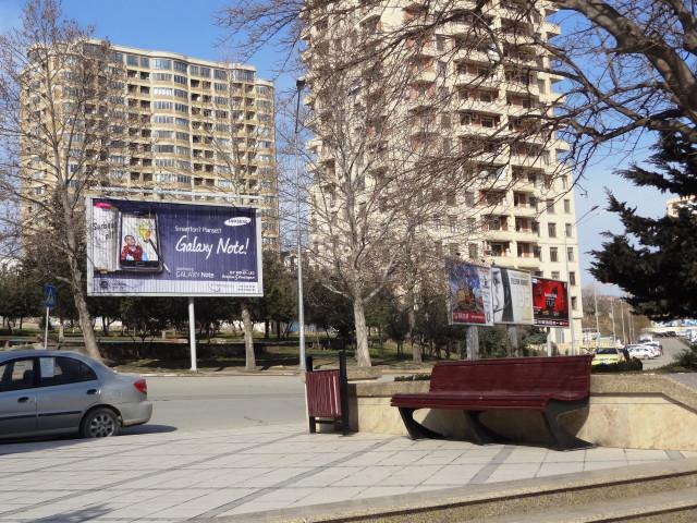 наружка в Баку