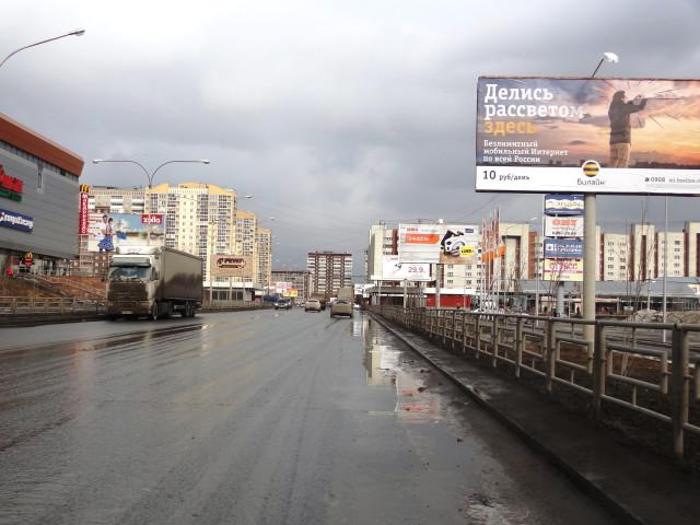 билборд у Карнавала магазины OBI