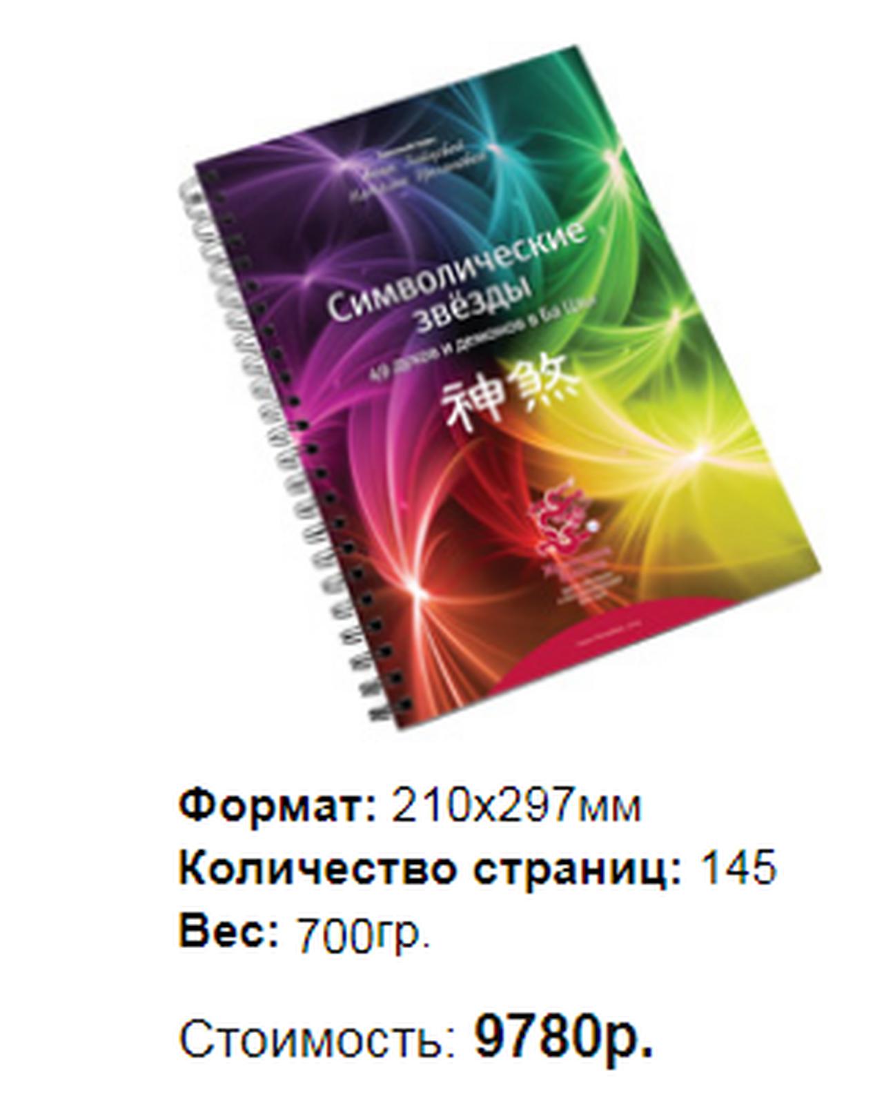 70 рублей одна страница.