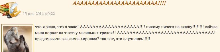 Снимок экрана 2014-04-26 в 23.51.07