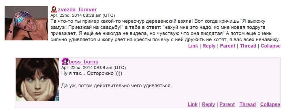 Снимок экрана 2014-05-13 в 19.28.14