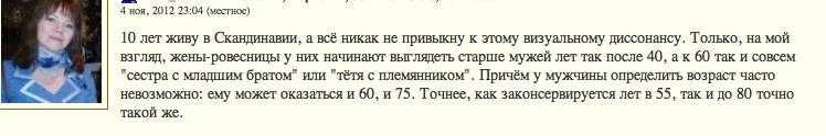 Снимок экрана 2012-11-04 в 23.06.38