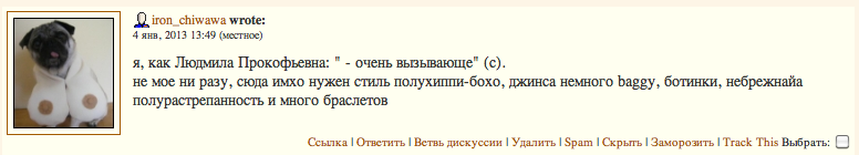 Снимок экрана 2013-01-04 в 15.28.22
