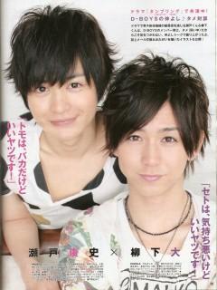 Yanagishita Tomo and Seto koji-Myojo 07.2010 - Yanagishita ...