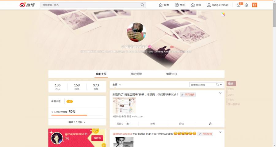 screenshot-www.weibo.com 2015-02-25 09-32-12