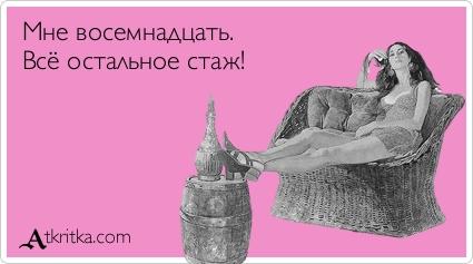 atkritka_1343345307_581