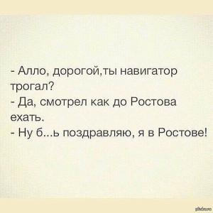 1425372951_548337274