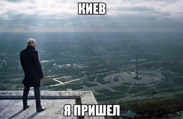 1395761828_kiev-y-prishel