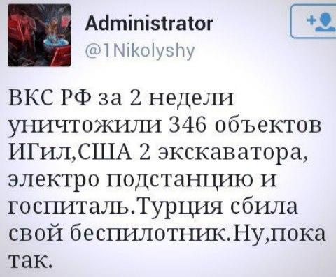 ЦИК обязала Красноармейский горизбирком немедленно передать бюллетени комиссиям и организовать выборы - Цензор.НЕТ 4215