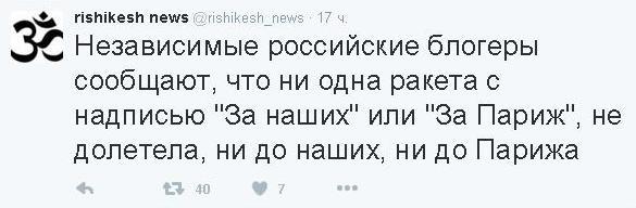 Жуткое ДТП в Одессе: 6 человек погибли, 2 пострадали - Цензор.НЕТ 90