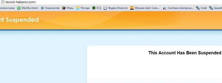 сайт хабарова недоступен