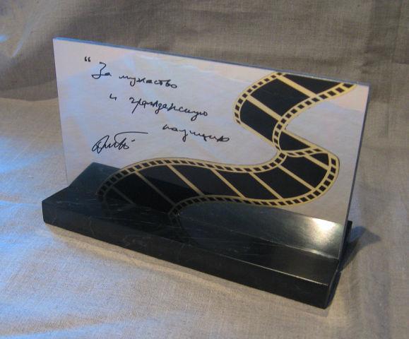 приз Хабарову