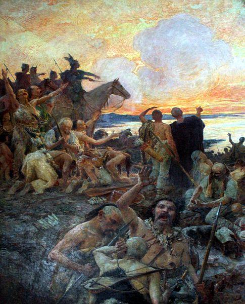 Приход хорватов 7 век.