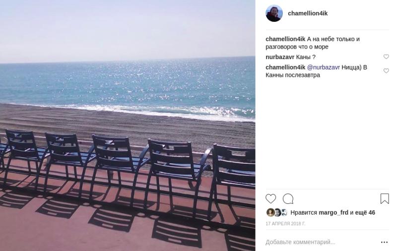 Первый пост из Ниццы