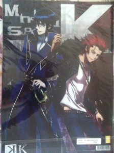 k clear file back