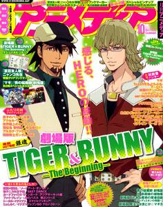 2012-10 animedia