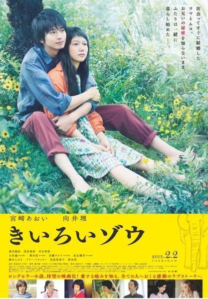 417px-Yellow_Elephant_-_Kiroi_Jou-p1