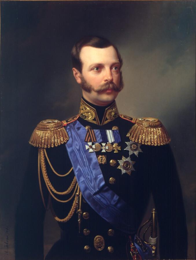 при Императоре Александре II