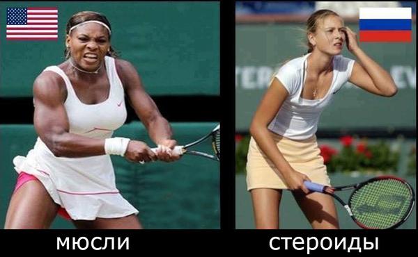 стероиды шараповой