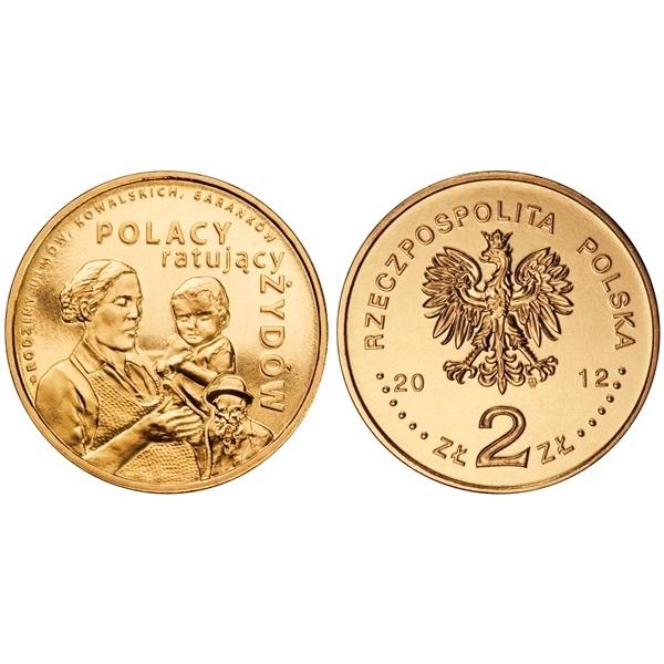 2-zl-polacy-ratujacy-zydow-ulmowie-kowalscy-barankowie