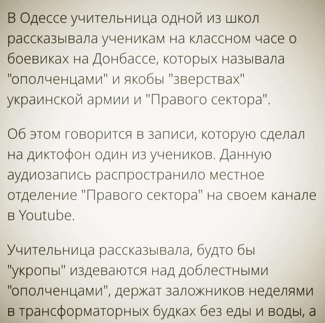 Павлик Морозенко