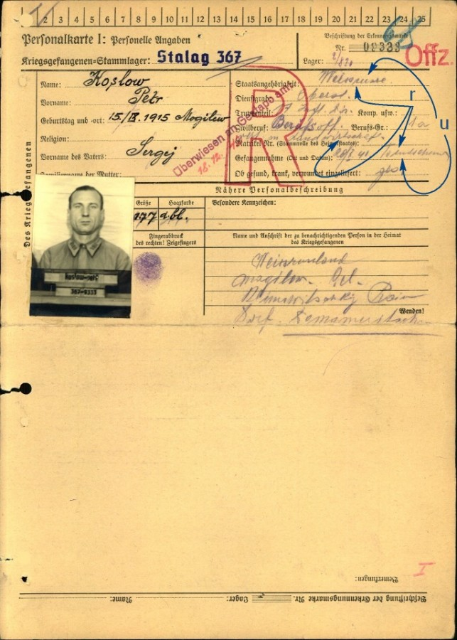 учетная карта военнопленного полковника Козлова