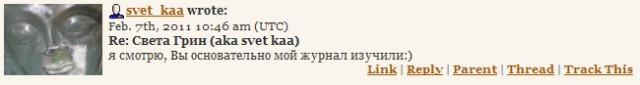 Question_svet_kaa