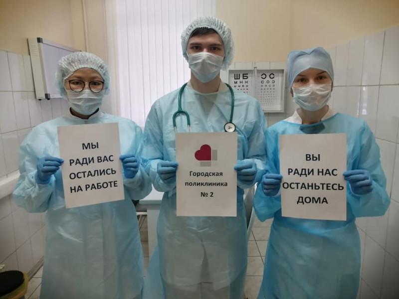 Россия уйдёт «на низкий спад эпидемии» уже через неделю, если соблюдать режим самоизоляции