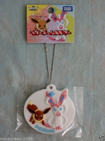 Sylveon rubber holder