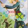 KKM 30 001
