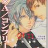 TNO 2 book 001