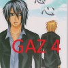 GAZ 4 001