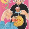 KKM 5 001