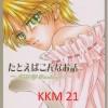 KKM 20 001
