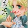 KKM 24 001