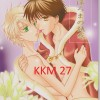 KKM 26 001
