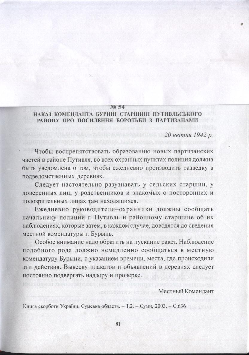 http://pics.livejournal.com/chapaev69/pic/0007ztsh
