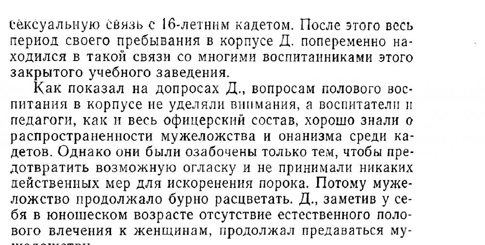 ГОМИКИ 1