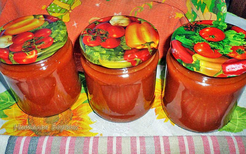 свой томатный соус