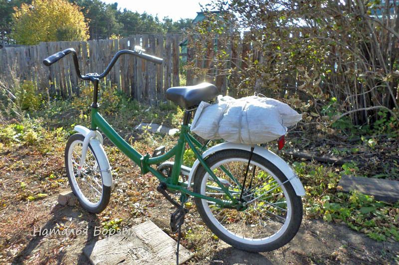велосипед готов к отъезду